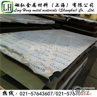 6201铝板 6201铝合金 中厚铝板
