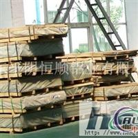 生產拉伸合金鋁板,5052,6061,1100.寬厚拉伸合金鋁板,熱軋拉伸合金鋁板