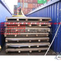 生产合金铝板,宽厚合金铝板生产,定尺合金铝板生产30035052