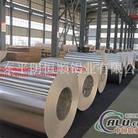 电厂化工管道防腐保温铝卷,3003,3A21,LF21防锈合金铝卷带,铝卷带生产