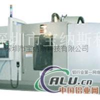 CNC數控機床數控車床