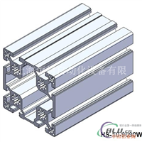 9090W铝型材
