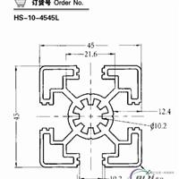 4545L铝型材