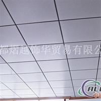 铝单板铝天花