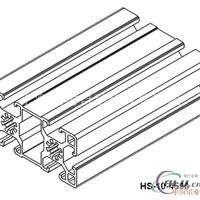 恒树 4590工业铝型材