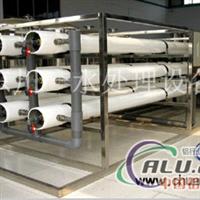 双级反渗透设备 铝业用水设备