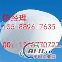 橡胶导热专用氧化铝导热粉