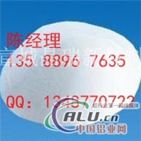 激光晶体级6N超高纯氧化铝