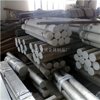 2A04鋁板銷售 2A04進口鋁棒生產