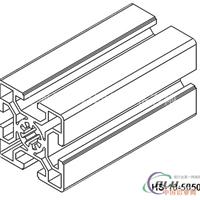 5050工业 铝型材