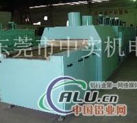 T6固溶时效炉 热处理网带生产线