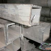6063角铝厂家直销 6063铝方管批