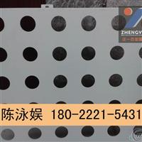 冲孔造型铝板大型生产厂家