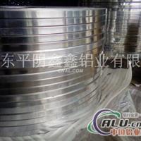 供应铝带、铝箔、合金铝卷