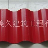 波浪板780,彩钢波浪板,铝镁锰波浪板