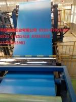 涂层合金铝卷生产设备