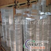 热轧冷轧铝圆片生产厂家直销