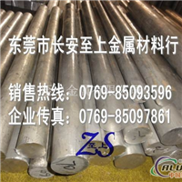 超硬铝棒性能  2024T6铝棒