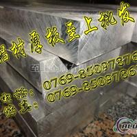 2024硬铝合金 2024铝板价格