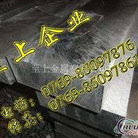 2024厚铝板  2024进口铝合金