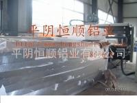 宽厚合金铝板,模具合金铝板,锯切模具铝板设备