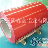 彩色铝卷 铝板 聚酯铝卷 铝板