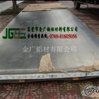 5052h32铝板