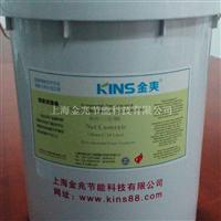 乳化銅線拉絲液KS 6001
