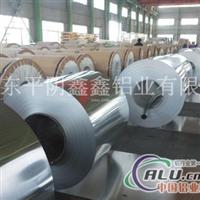铝卷化工厂专用管道防腐防锈保温铝卷