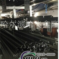 专业经销航空工业铝合金型材系列