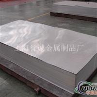 誉诚2A12铝板成分2A12铝合金焊接