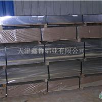 国标:3a21(LF21)  防锈铝板