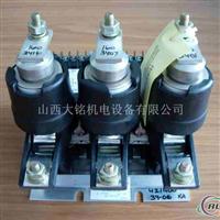 供应进口VC77U0353622
