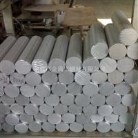 6063铝板6063铝合金圆棒价格