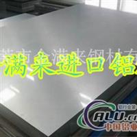 进口铝合金材料6061进口铝板