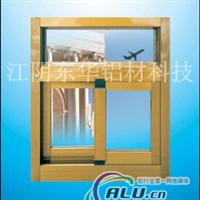 供应材料喷涂门窗铝型材