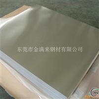 进口铝板密度