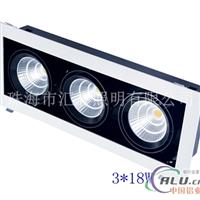 3X18W LED斗胆灯LED格栅射灯