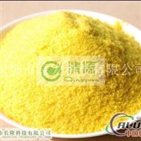 高效混凝剂,聚合氯化铝价格