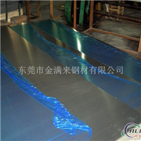 6063铝合金密度6063铝合金用途