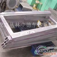 车体门框焊接+铝合金门框