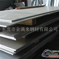 进口铝合金板材 铝合金圆棒价格