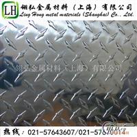2011高硬度铝板