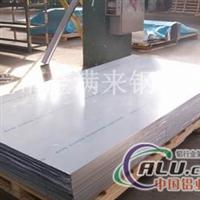 6063铝合金6061铝合金7075铝板