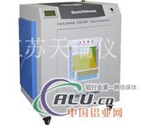 X荧光光谱分析仪