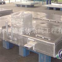 铝合金水箱+铝合金油箱