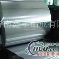 供應管道保溫鋁卷 0.8mm0.7mm0.75mm