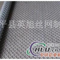 提供鍍鋅菱形網礦用支架網鋁合金網