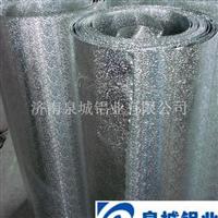 花紋鋁板質量.花紋鋁板規格
