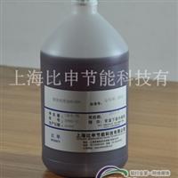 微量润滑切削润滑油RL006